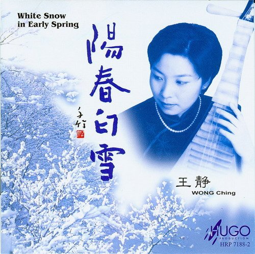 White Snow in Early Spring.jpg